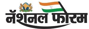 national forum logo 1