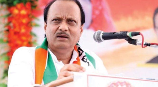महाराष्ट्र विधानसभा निवडणूक मतपत्रिकेवर घ्या!