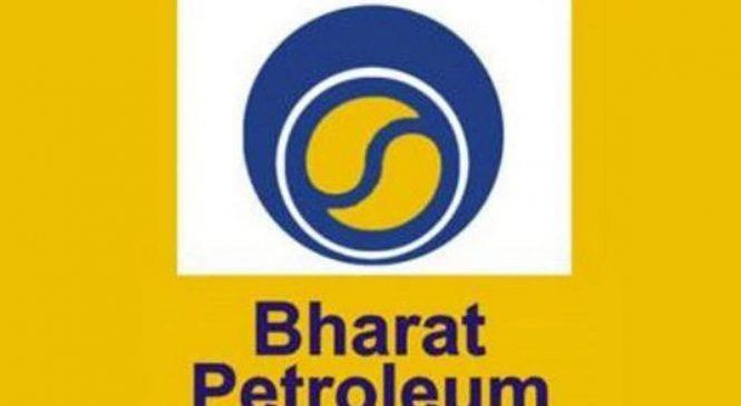 पेट्रोलियम कंपन्यांच्या खाजगीकरणाला विरोध, बीपीसीएल कर्मचार्यांचा संप,  इंधन टंचाईची शक्यता