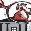 मावळत्या वर्षात ७१,५४३ कोटींचे बँक घोटाळे