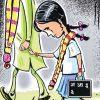 चार वर्षांत देशात १५०० बालविवाह,  महिला व बालविकास मंत्र्यांचे स्पष्टीकरण