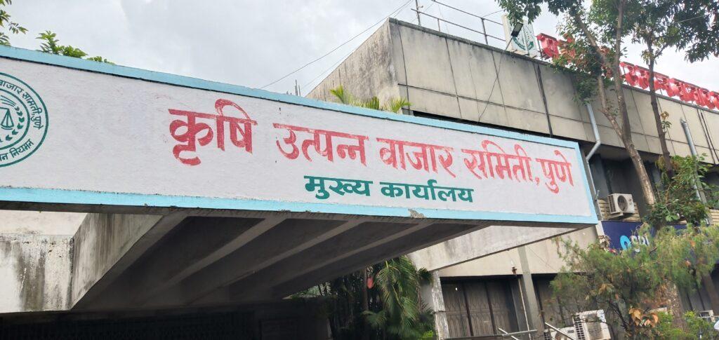 APMC Pune